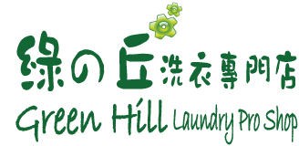 Green Hill Laundry Pro Shop
