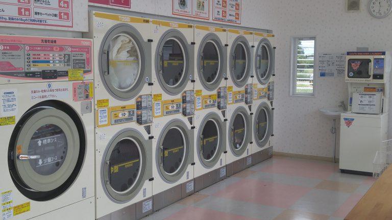 18種東西不應光顧24小時自助洗衣店